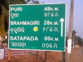 satapada-distance-sign-boar