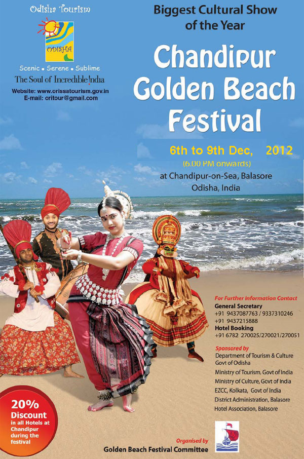 The 14th Chandipur beach festival